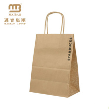 Machine Made Custom Printed Cheap Carryout Packaging Plain Paper Bags Brown Kraft Bag With Handle