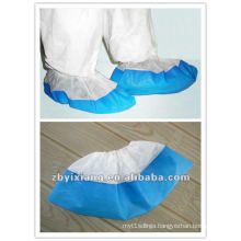 CPE135A material for shoe covers