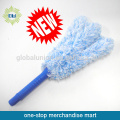 Microfiber Flexible Duster