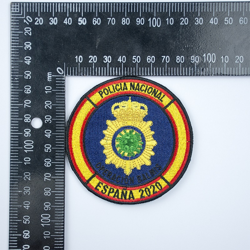 Embrodiery Patch