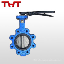 Open and close quickly and easily stainless disc lug butterfly valve