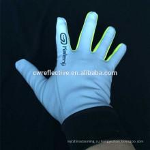 светоотражающий нейлон ткань для перчатки работы