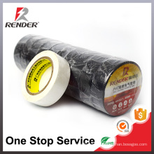 PVC adhesive tape color black blue electric tape free sample