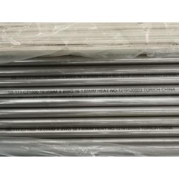 TORICH Seamless Copper Steel Bolier&Heat Exchanger Tube/Pipe