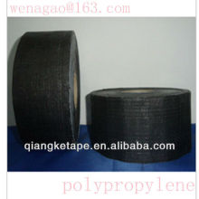 qiangke pp pipe polymer tape