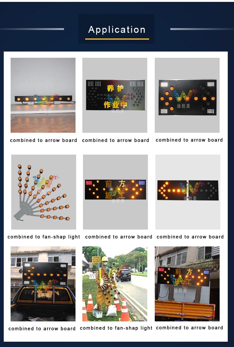 C52 led pixel cluster_10