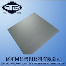 Placa de molibdeno 0.5 * 300 * 360