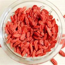 Nutrition Dried Goji Berry