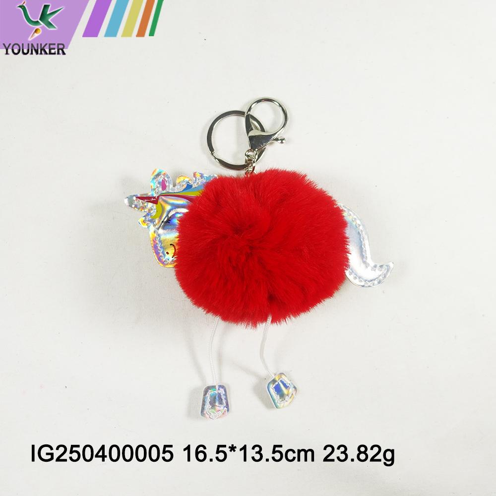 Faux Rabbit Fur Ever Pom Pom Keychain