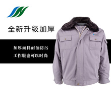 Removable Bilayer Winter Garment for Men