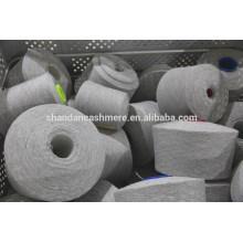 hilo de mezcla de cachemira de lana 30% de lana de cachemira 70% de mezcla de lana hilado interior de mongolia