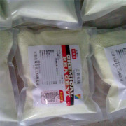 Sodium Peroxide With Cas 1313-60-6