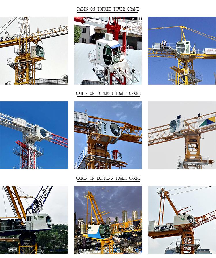 4.tower crane cab