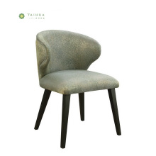 Solid Wood Legs Dining Chair with Leather Cushion