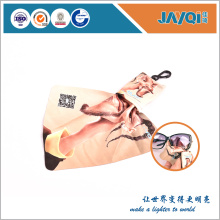 Eyeglasses Cleaning Cloth with Keychain