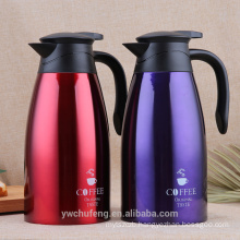 Stainless steel Vacuum Coffee thermos Bottle Multi-purpose hot water Bottle