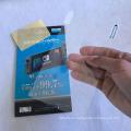 Ultradünne Displayschutzfolie für Nintend Switch Clear Schutzfolie Explosionsgeschützte Displayschutzfolie