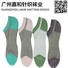 Custom Fancy Low Cut Cotton Women Socks