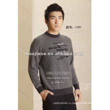 стильный crewneck 100% кашемировый мужской вязать свитер