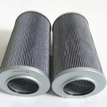 Filtro de óleo hidráulico 0160D025W / HC da rede de arame do metal da filtragem