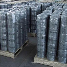 Galvanized Field Fence (High Quality)