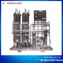 All-In-One-Umkehrosmose-Reinwasser-Maschine mit CE-Zulassung