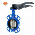4 inch flange sanitary Ductile Iron Water butterfly Valve