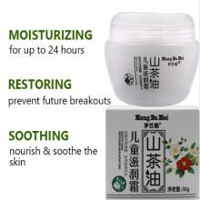 Extrato de planta natural hidratante calmante para bebês