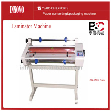 Automatic Electric Hot and Cold Film Laminator