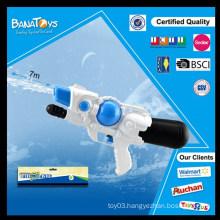 Hot item kids toy homemade water gun