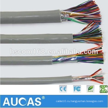 Китай Производство Крытый, Открытый 0.4mm-0.5mm Многопарных кабелей связи Подземный телефонный кабель