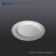 8 inch Normal Packaging Ceramic Plate, Plate With White Painting