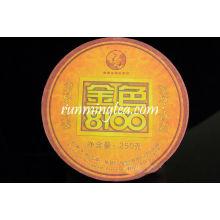 """2007 Xiaguan """"Jin Se 8100"""" Raw Pu Er Puer chá Puerh Tuo em Box-250g / tuo"""
