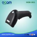 Langstrecken-Hochgeschwindigkeits-POS Handheld USB 2d QR Barcodescanner-Gewehrmaschine