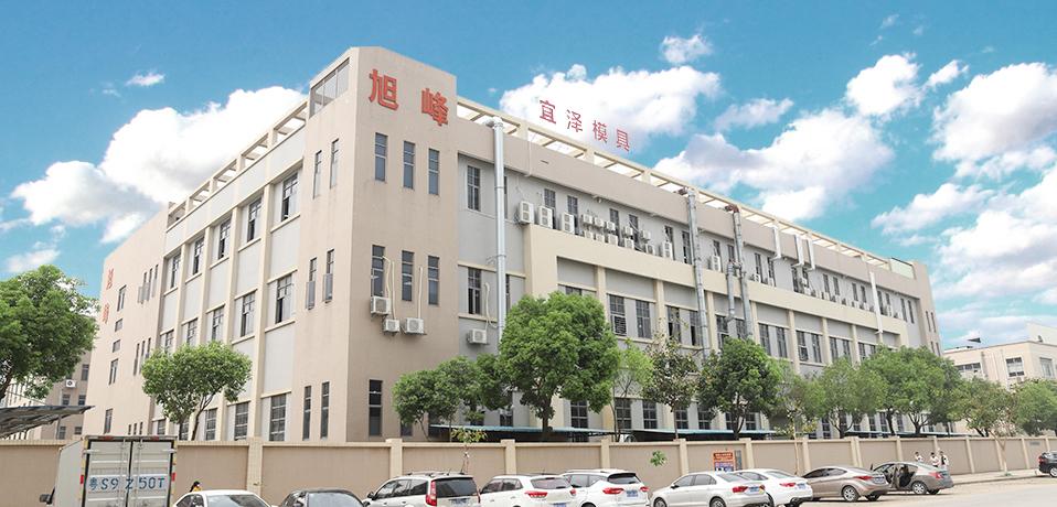 Dongguan Yize Mould