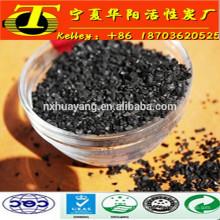 Coque à base de noix de coco 6-12 mesh à base de charbon actif pour la récupération de l'or
