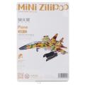3D o enigma novo dos aviões