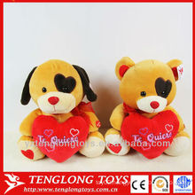 valentine plush bear with loving heart for lovers