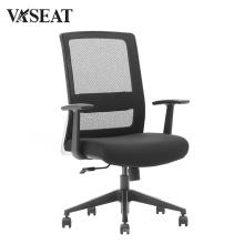 Х1-01BE-МФ средних спинка офисного кресла
