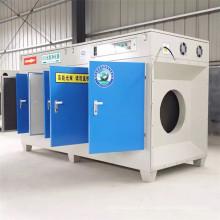 Tipo UV equipo de tratamiento de gases de desecho catalítico, polvo de filtro de escape personalizado