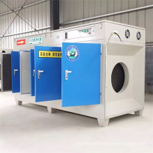 UV type catalytic waste gas treatment equipment, customized exhaust filter dust