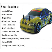 1/16th Scale on Road Drifting Car with Remote Control