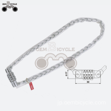 2017High Safety bicycle chain lock /bike Safe Combination chain bike lock