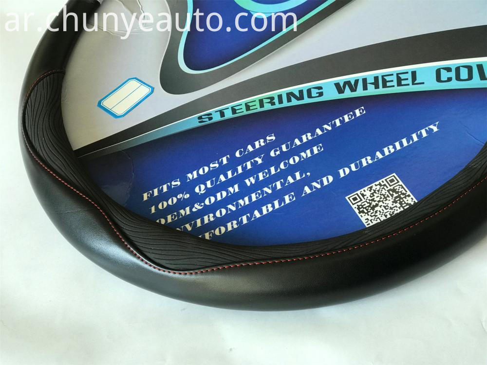 walmart sreering wheel cover