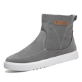 Winter Outdoor Plush Ankle Snow Boots for men