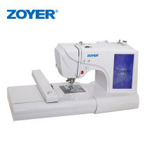 ZY1950T multifunction household embroidery sewing machine