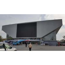 Super slim dia-casting outdoor curtain LED display