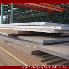Fournisseur de qualité !!! Usine prix prix Q235A MS plaque d'acier / tôle d'acier