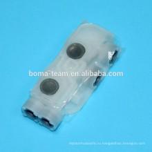 Для Epson R3000 чернила заслонки принтер для Epson T1571-T1579 демфер чернил