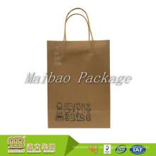 La comida del restaurante de encargo de la impresión saca las bolsas de papel torcidas de Brown de la manija con el logotipo